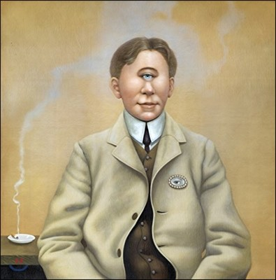 King Crimson (킹 크림슨) - Radical Action To Unseat The Hold Of Monkey Mind [Deluxe Edition]