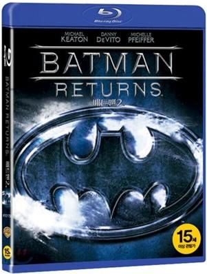 배트맨 2 : 블루레이