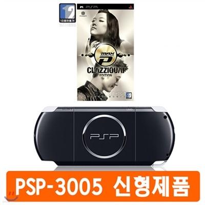 [PSP VERY HOT]PSP-3005(블랙)+클래지콰이 패키지