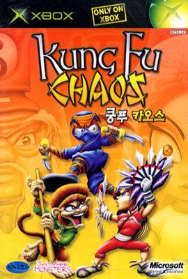 쿵푸 카오스 Kung Fu Chaos (Xbox용)