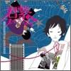 Asian Kung-fu Generation - Kimi Tsunagi Five M (Ű�������� 5 M / �״���� ����Ÿ� 5����)