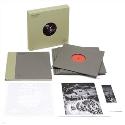 브람스: 교향곡 전집 1번 - 4번 (Brahms: Complete Symphonies Nos.1 - 4) (180g)(6LP Boxset) - Simon Rattle