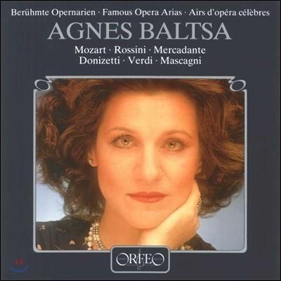 Agnes Baltsa 아그네스 발차 - 모차르트 / 로시니 / 도니제티 / 베르디 / 마스카니: 유명 오페라 아리아 (Mozart / Rossini / Mercadante / Donizetti / Verdi / Mascagni: Famous Opera Arias)