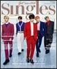 Singles 싱글즈 (월간) : 1월 [2017]