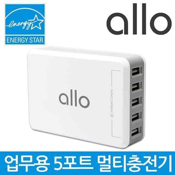 알로코리아 업무용 5포트 고속 멀티충전기 UC401 핸드폰 급속충전기
