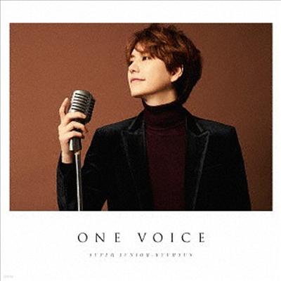 규현 - One Voice