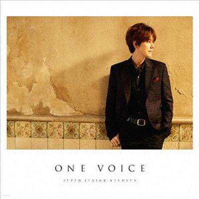 규현 - One Voice (CD+DVD) (Type B)