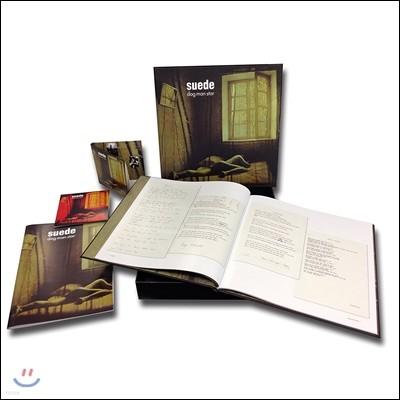 Suede (스웨이드) - Dog Man Star: 20th Anniversary Edition [20주년 기념 수퍼 디럭스 박스세트 에디션]