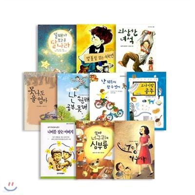 창비 아동문고 베스트 10 (3-4학년)