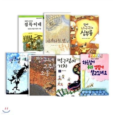 권정생 작가 베스트 읽기책 시리즈 (전7권)