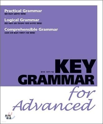 KEY GRAMMAR for Advanced