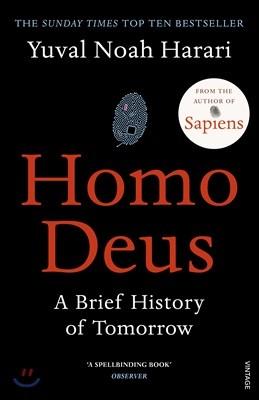 Homo Deus (영국판) (129 x 198 mm)