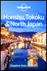 Lonely Planet Honshu, Tokoku & North Japan