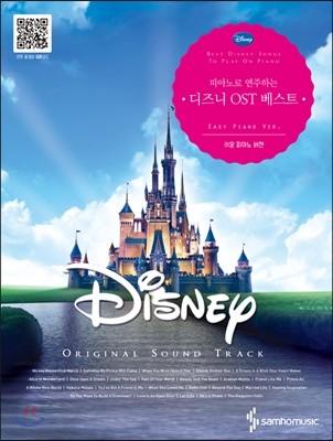 피아노로 연주하는 디즈니 OST 베스트 쉬운 피아노 버전