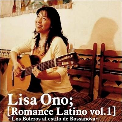 Lisa Ono - Romance Latino Vol.1