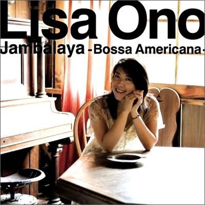 Lisa Ono - Jambayala: Bossa Americana
