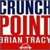 크런치 포인트(Crunch Point)