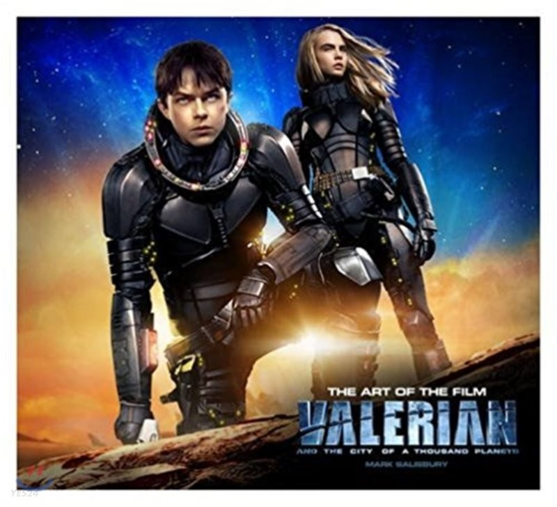 Valerian : The City of a Thousand Planets 영화 '발레리안' 공식 아트북