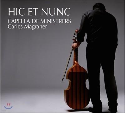 Capella de Ministrers / Carles Magraner 카펠라 데 미니스트레르스 / 카를레스 마그라너 - 지금 여기에 (Hic et Nunc)