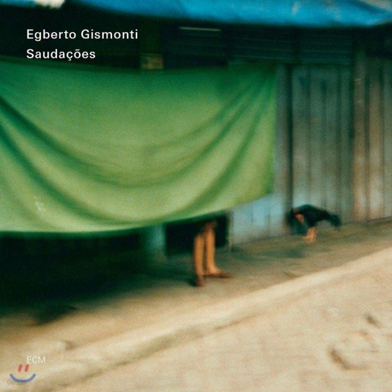 Egberto Gismonti (에그베르투 지스몬티) - Suadacoes