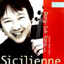 강동석 - Sicilienne (scc028dsk)
