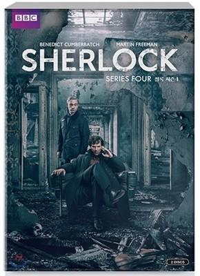 BBC 셜록 (Sherlock) 시즌4 (2Disc)