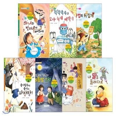 받침 배우는 동화시리즈 전7권