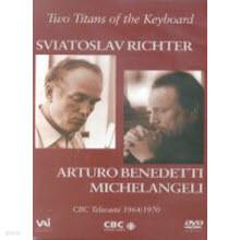 Sviatoslav Richter Arturo Benedetti Michelangeli - Two Titans Of The Keyboard (수입/미개봉/4213)