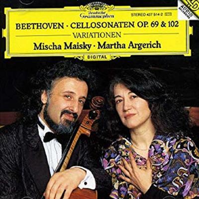 베토벤 : 첼로 소나타 Op.69, Op.102 (Beethoven : Cello Sonata Op.69, Op.102) - Mischa Maisky