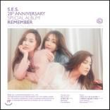 S.E.S - 스페셜 앨범 : Remember