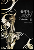 goodsImage