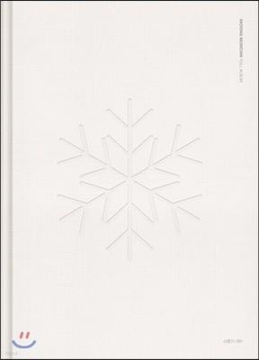 악동뮤지션 - AKMU Full Album : 사춘기 하 (思春記 下)