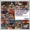 The Best Of Detective Conan ~The Movie Theme Collection~ O.S.T