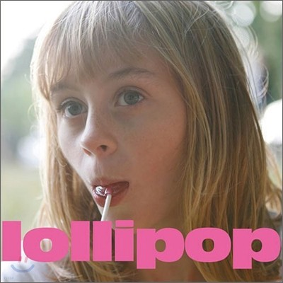 Hideki Kaji (히데키 카지) - Lollipop
