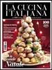 La Cucina Italiana (월간) : 2016년 12월
