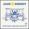재즈 러브 디즈니 1집 (Jazz Loves Disney)