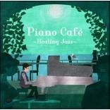 Jacob Koller - Piano Cafe ~ Healing Jazz