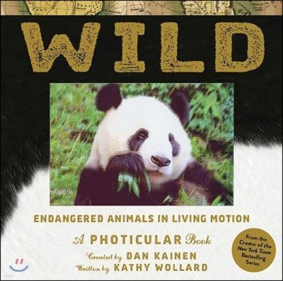 Wild (홀로그램 / 렌티큘러 북)