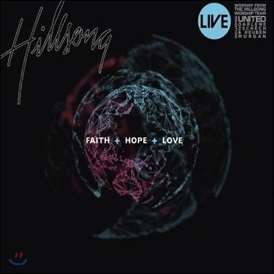 힐송 라이브 워십 2009 (Hillsong Live Worship 2009) - Faith+Hope+Love
