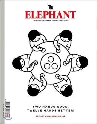Elephant Magazine (계간) : 2016년 No.29