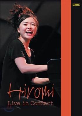 Hiromi (히로미) - Live in Concert