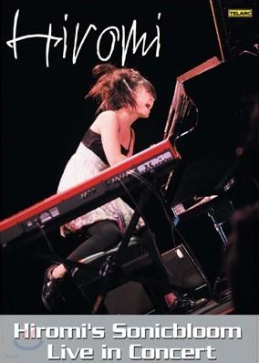 Hiromi (히로미) - Hiromi's Sonicbloom: Live in Concert
