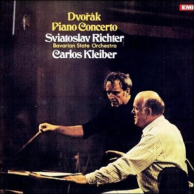 Sviatoslav Richter 드보르작: 피아노 협주곡 - 스비아토슬라프 리히테르 [LP]