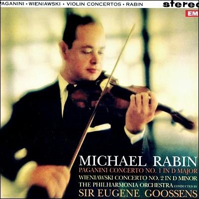 Michael Rabin 마이클 라빈 - 파가니니 / 비에니아프스키: 바이올린 협주곡 [LP]