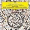 Gidon Kremer 필립 글래스: 바이올린 협주곡 / 알프레드 슈니트케: 콘체르토 그로소 5번 (Philip Glass: Violin Concerto / Alfred Schnittke: Concerto Grosso No.5) 기돈 크레머 [LP]