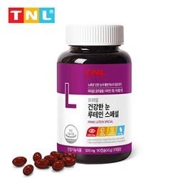 [3개 구매시 사은품 증정]10종 복합기능성 건강한 눈 루테인(병) 3개월분