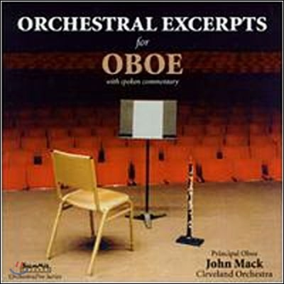 John Mack 오케스트라 악기 발췌 시리즈 - 오보에 (Orchestral Excerpts for Oboe) 존 맥