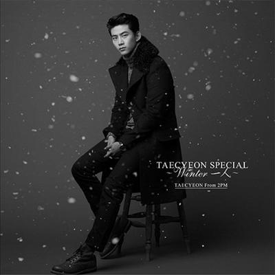 택연 (Taecyeon) - Taecyeon Special ~Winter 一人~