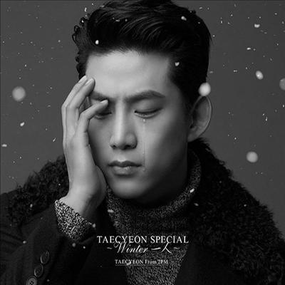 택연 (Taecyeon) - Taecyeon Special ~Winter 一人~ (CD+DVD) (초회생산한정반 A)