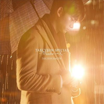 택연 (Taecyeon) - Taecyeon Special ~Winter 一人~ (초회생산한정반 B)